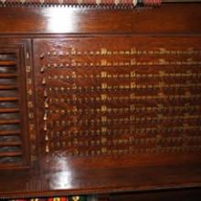 Dentil billiard cabinet (closeup)