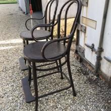 "For sale: antique billiard chairs ""Short Bentwood"""